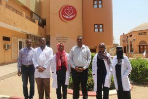 cardiac rehabilitation unit of multidisciplinary team in Sudan